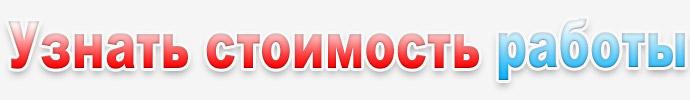 Дипломные на заказ курсовые в Туле отчеты рефераты  В Самаре Дипломные на заказ курсовые в Туле отчеты рефераты